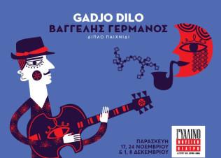 Gadjo-Dilo-k-germanos