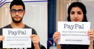 Το PayPal αρνείται να παρέχει τις υπηρεσίες του στους Παλαιστίνιους που ζουν στα κατεχόμενα