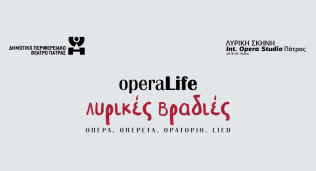 operalife1