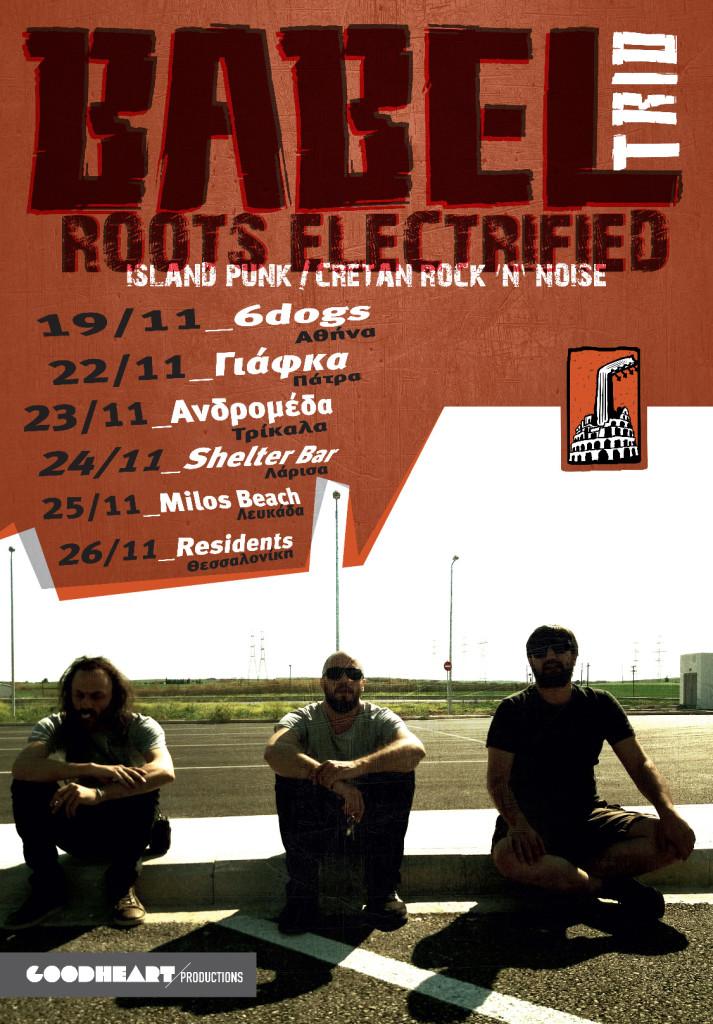 poster_babel_tour2