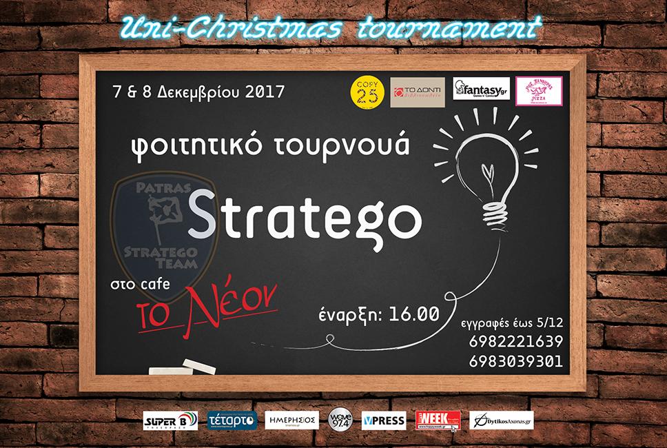 stratego1217
