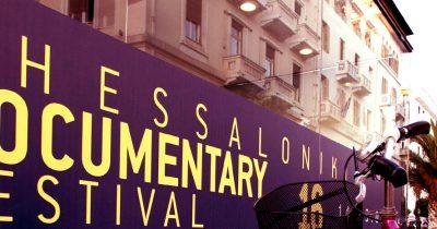 Το Φεστιβάλ Ντοκιμαντέρ Θεσσαλονίκης γίνεται το «εισιτήριο» για τα Όσκαρ