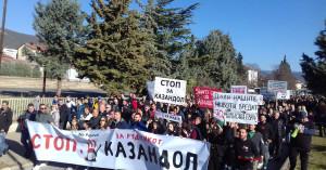 Σε Ελλάδα και πΓΔΜ, αγωνιζόμαστε μαζί ενάντια στις εξορύξεις χρυσού