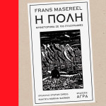 MASEREEL_POLH_COVER-(1)