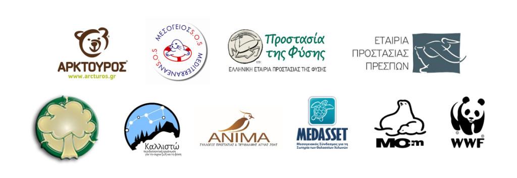 logos-perivallontikwn_dt