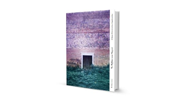 to_vivlio_tou_nerou_book_cover_thumb