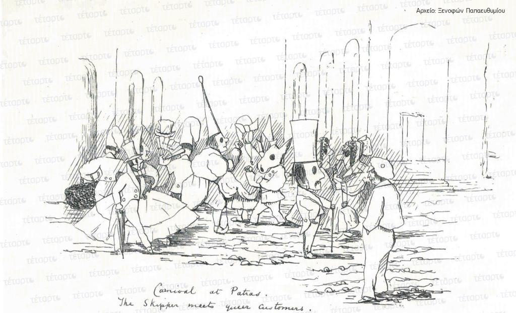 xenofon_apokria 1861