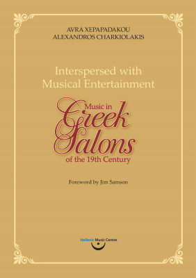 Music_in_Greek_Salons_Cover