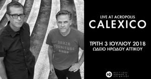 Οι Calexico στο Ηρώδειο στις 3 Ιουλίου!