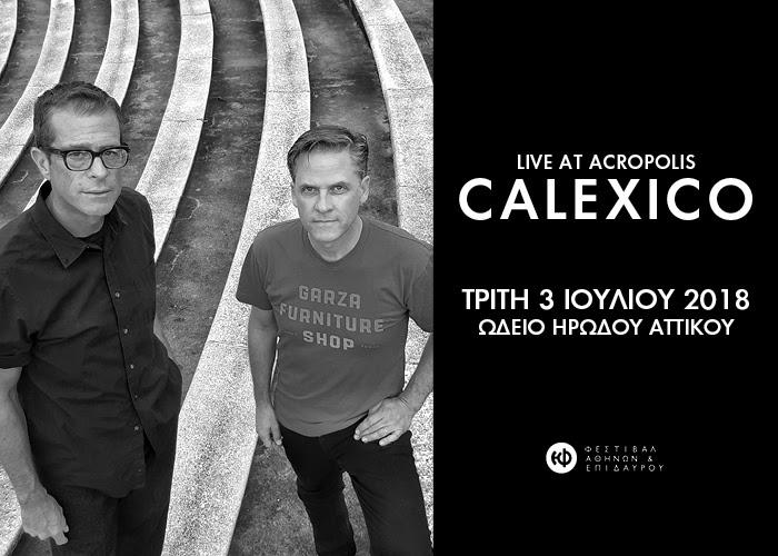 calexico-7-2018