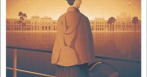 Γιάννης Σκαραγκάς – «Λαχτάρα που περίσσεψε από χτες»