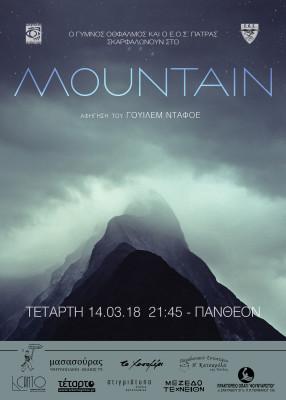 mountain-50x70-WEB