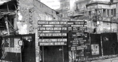 Η ανέγερση του Αστυνομικού Μεγάρου στην Πάτρα το 1970