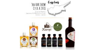 CYBA 2018 Cyprus