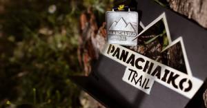 """""""Panachaiko Trail 2018"""" – Την Κυριακή 6 Μαΐου παίρνουμε τα βουνά!"""