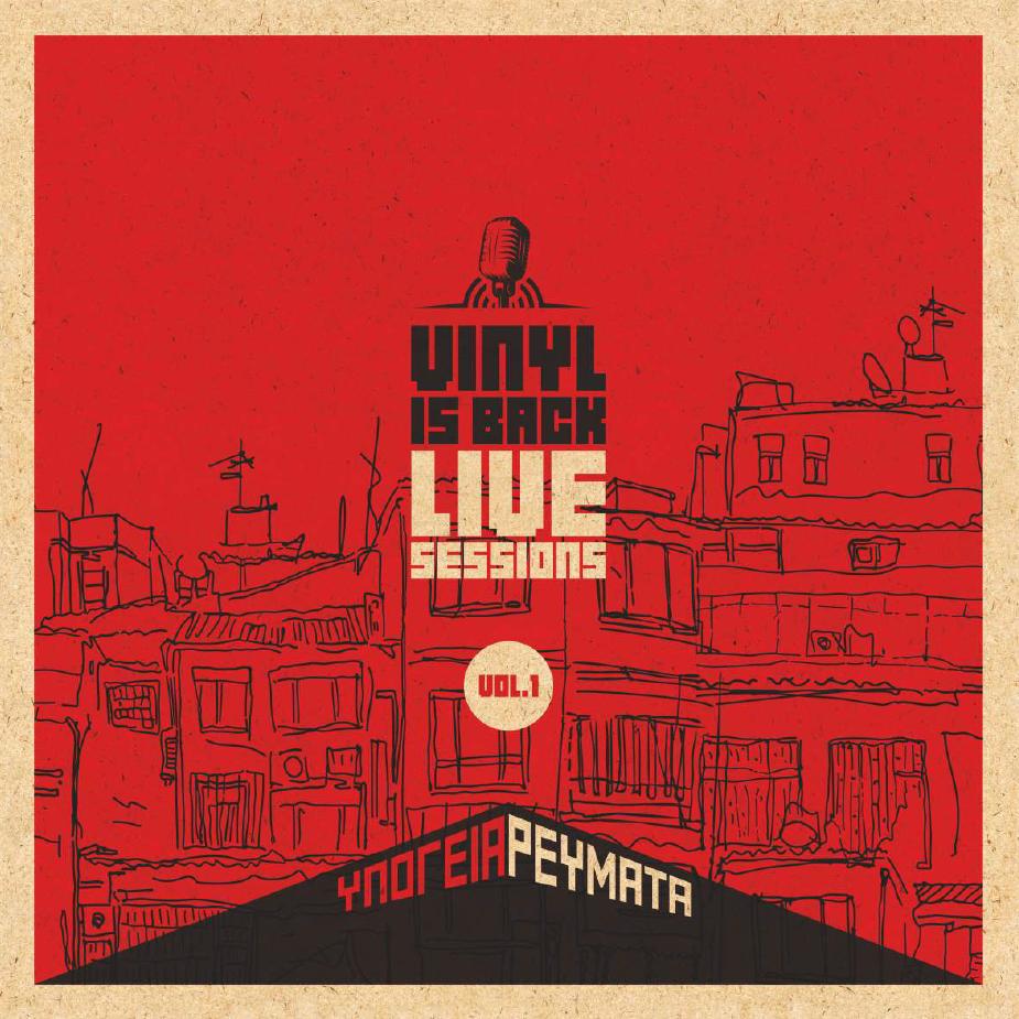 ViBlS-Vol.1-front-cover