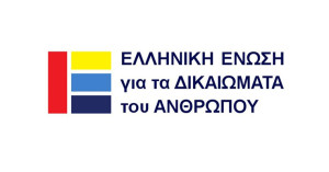 Φασιστικές απειλές κατά της Ελληνικής Ένωσης για τα Δικαιώματα του Ανθρώπου
