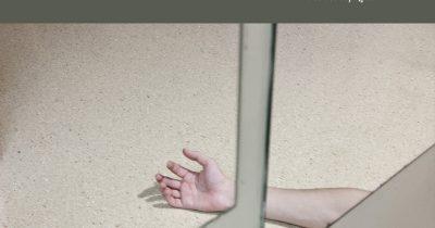 Λίνα Ρόκου - «Το τέλος της πείνας»