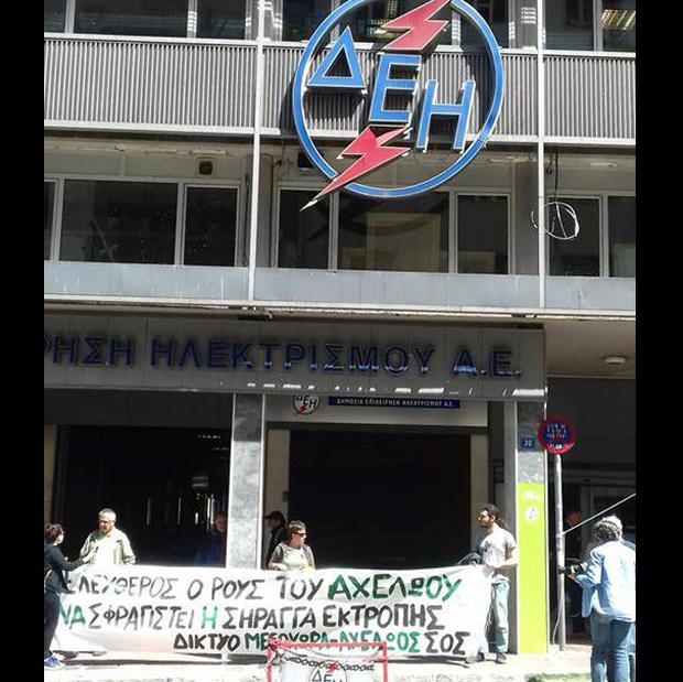 2018_04_19_Αθήνα 2α