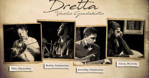 """Το project """"Dretta"""" του Βασίλη Γιασλακιώτη στο six d.o.g.s"""
