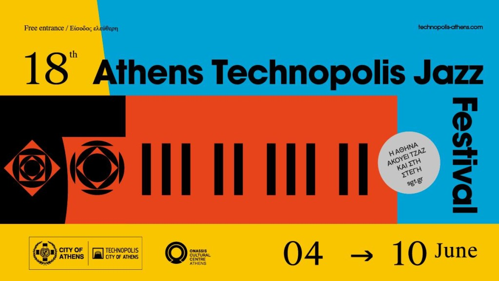 (1) 18th Athens Technopolis Jazz Festival fb
