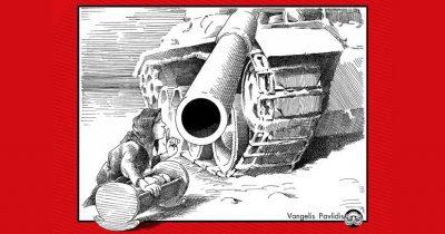 Έκθεση γελοιογραφίας «Πόλεμος Α.Ε. – War S.A.»