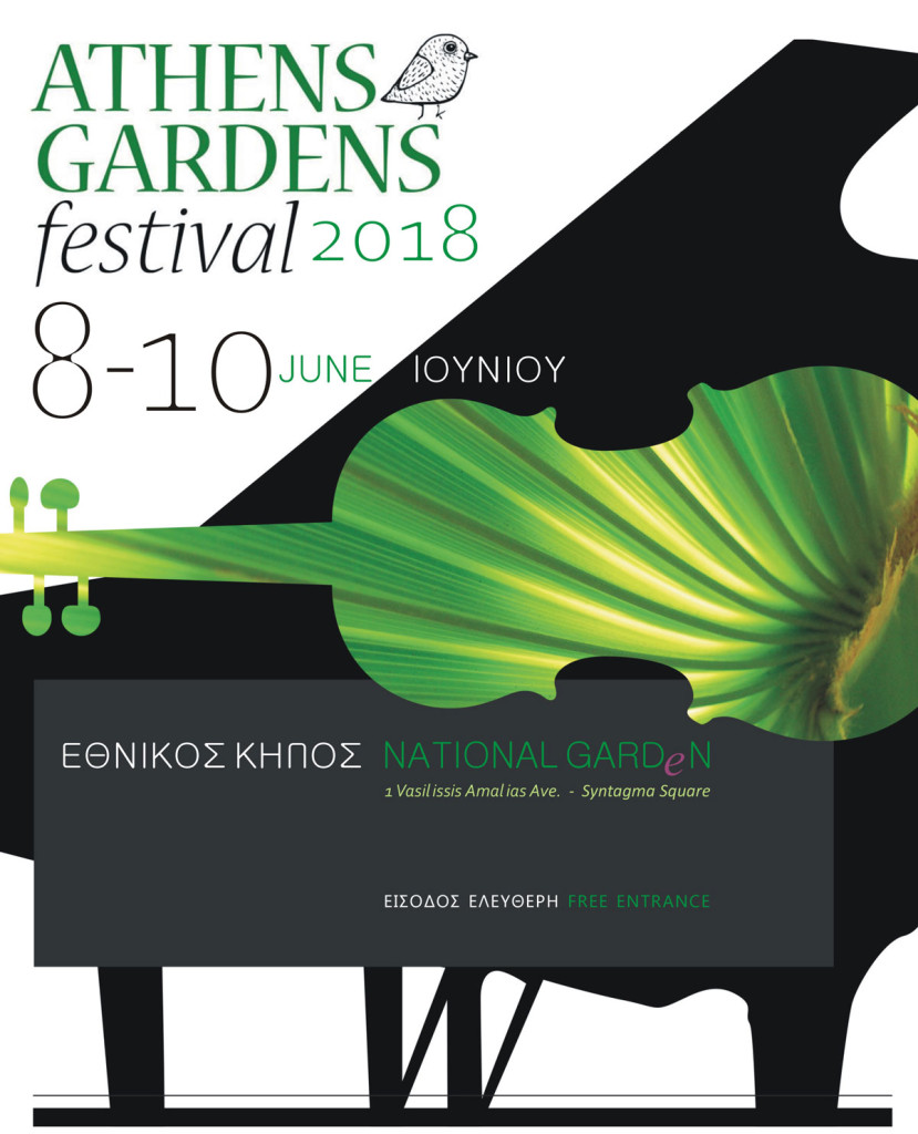 ATHENS-GARDENS-FESTIVAL-afissa