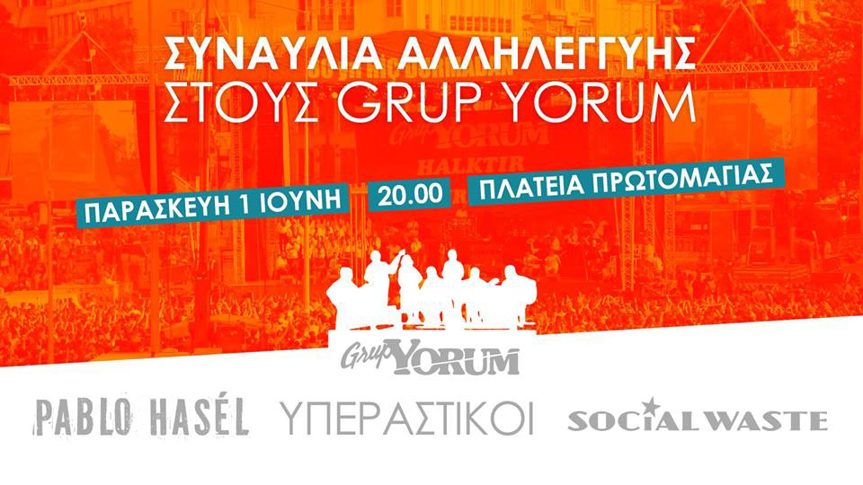 Grup-Yorum-solidarity