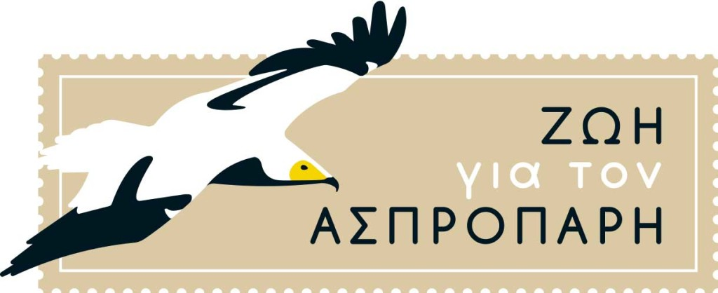 LIFE-Asproparis-logo