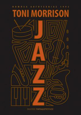 Toni-Morrison-Jazz