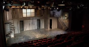 Ακρόαση στο Θέατρο Altera Pars