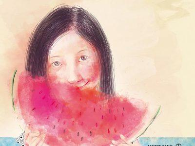 Ιωάννα Μπαμπέτα - «Παραμύθια με καρπούζι»