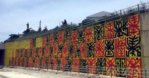 Το ArtWalk 3 για την ένατη τοιχογραφία του Φεστιβάλ φιλοξενεί τον καλλιτέχνη Δημήτρη Ντόκο!