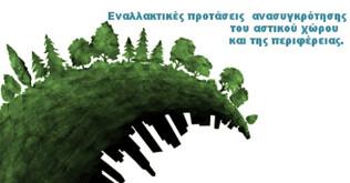 180528_Ekd-0206_Programma
