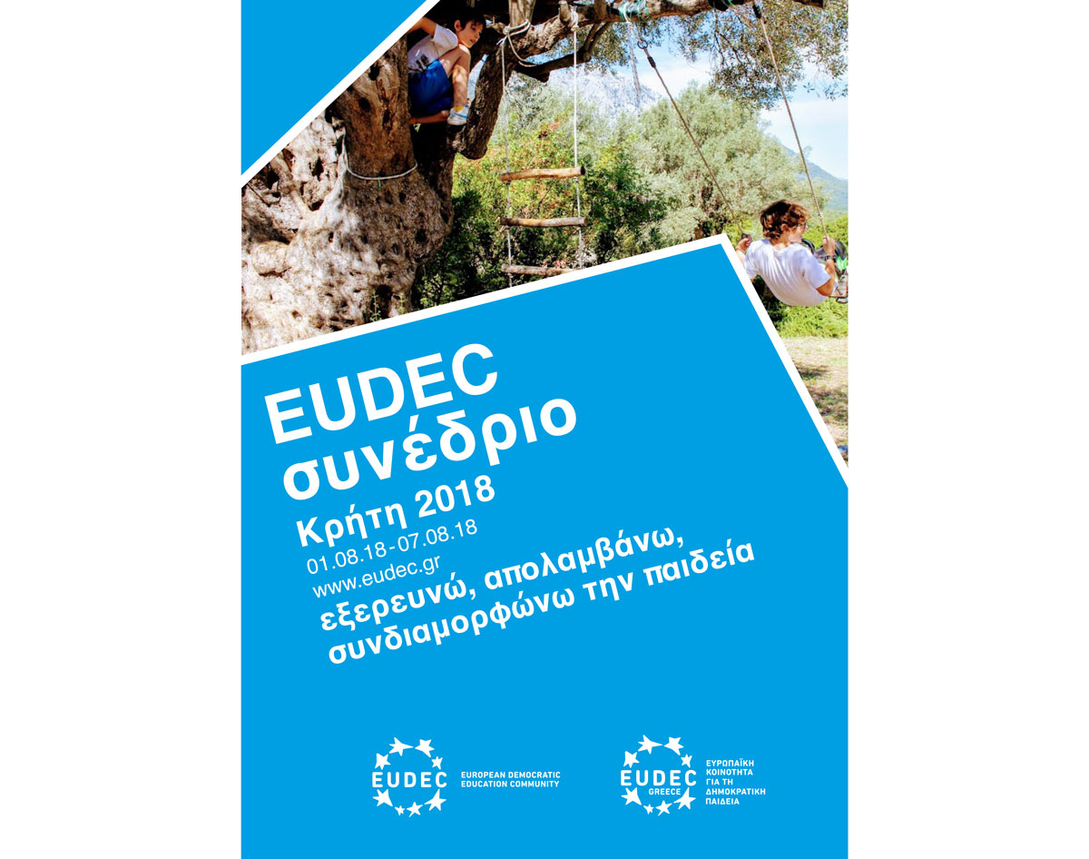 EUDEC-2018-poster-Gr