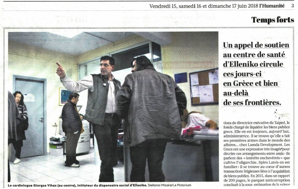Άρθρο στη Γαλλική εφημερίδα L'Humanite