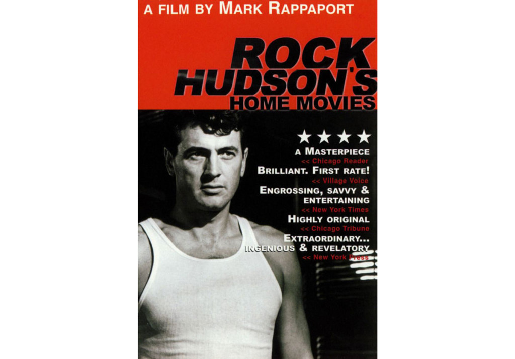 Rock-Hudsons-Home-Movies-images