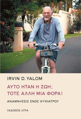 YALOM_ZWH_CROP
