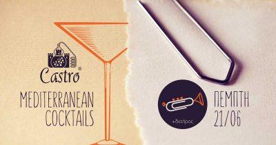 Μεσογειακά cocktails με Castro Spirits στο Συνδετήρα