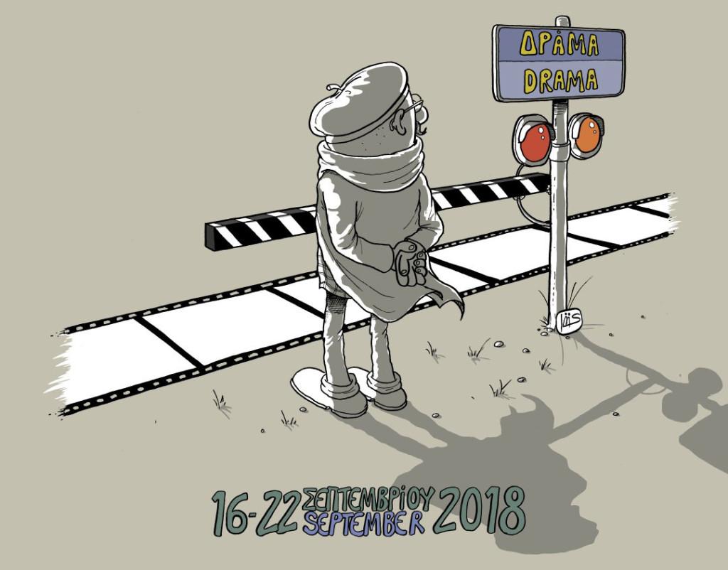 drama-festival-2