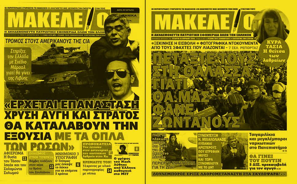 makeleio44