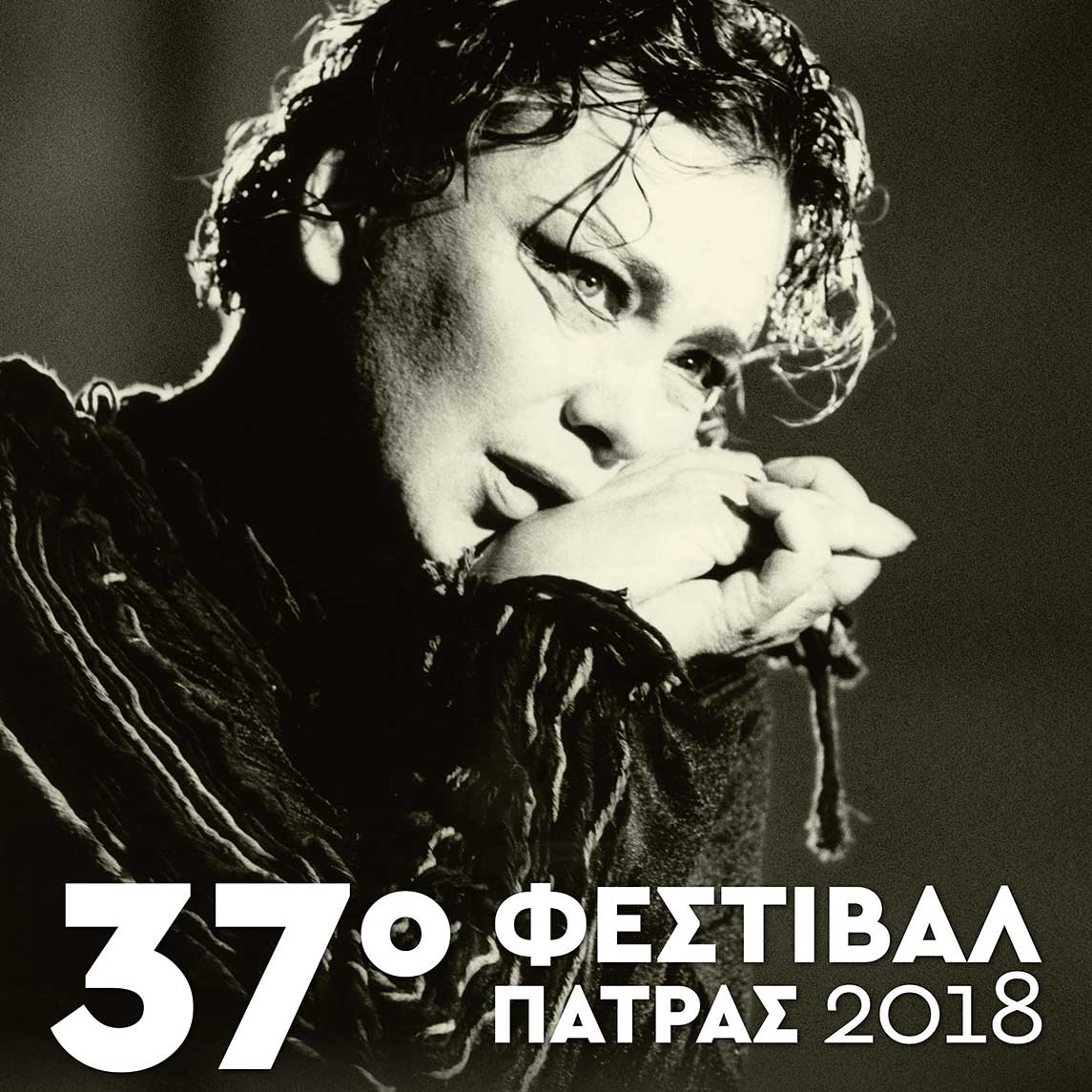 37-festival-patras-thesmos-arxaiou-dramatos