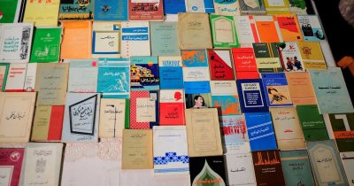 """Unpacking My Library"" - Έκθεση στο Εθνικό Μουσείο Σύγχρονης Τέχνης"