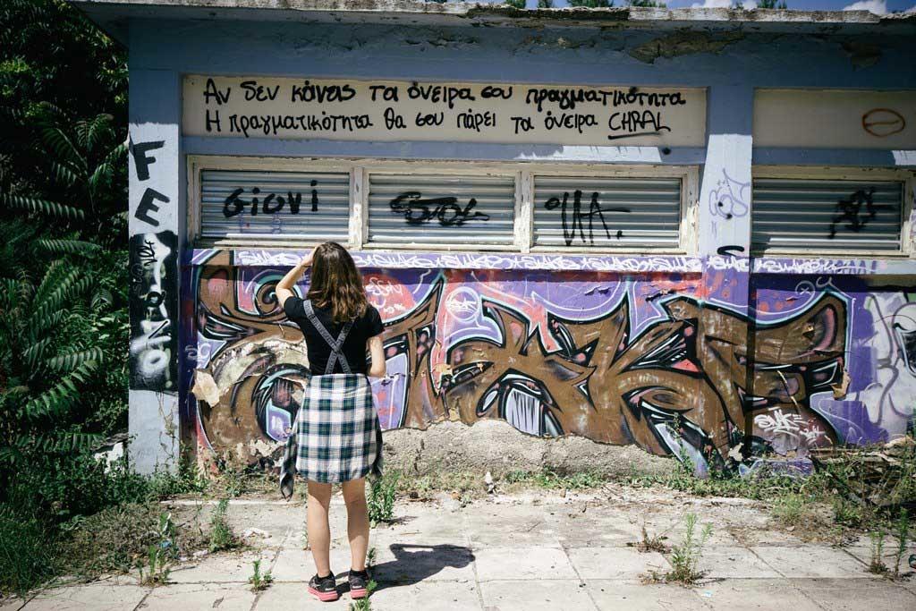 NoFuture4©Sakis_Anastasopoulos