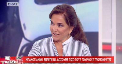 Η Ντόρα Μπακογιάννη δικάζει, καταδικάζει και πουλάει «πολιτική εκδούλευση»