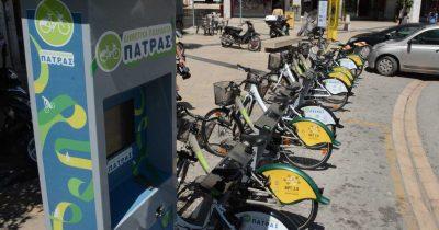 Πάτρα: Τα κοινόχρηστα ποδήλατα ξαναμπαίνουν στις βάσεις τους