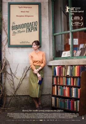 the-bookshop-poster