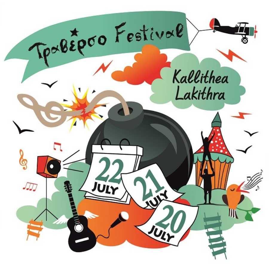 traverso-festival