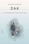 Βαγγέλης Ιντζίδης – «Ζακ. Η αυτοβιογραφία των ζωντανών»