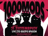 Οι 1000mods, την Παρασκευή 21 Σεπτεμβρίου, «Στη Σκιά των Βράχων»